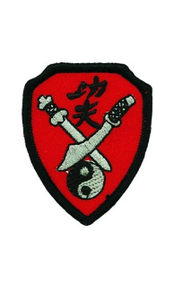 Mini Kung Fu Swords Patch - 5 Pack
