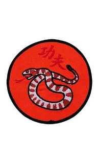 Cobra Patch - 5 Pack