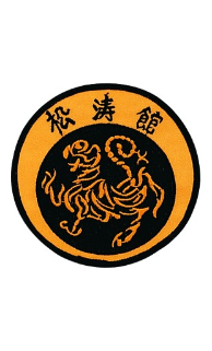 Shotokan Tiger Patch - 5 Pack