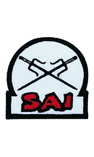 SAI Patch - 5 Pack