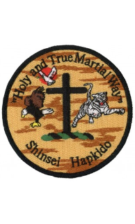 Shinsei Hapkido Patch - 5 Pack