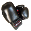 Leather Boxing Gloves - 12 oz - Black/Red