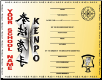 Kenpo Rank Certificate - Pack of 10