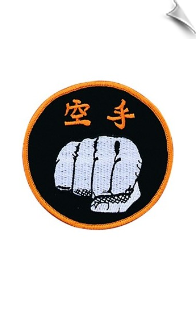 Fist Patch - 5 Pack