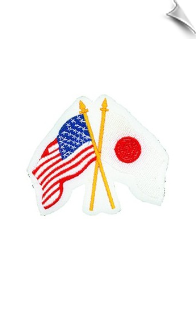 USA/Japan Flag Patch - 5 Pack