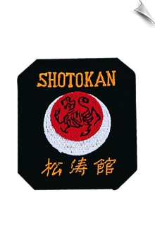 Shotokan Patch - 5 Pack