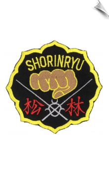 Shorinryu Patch - 5 Pack
