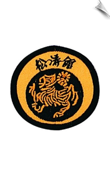 Mini Tiger Patch - 5 Pack