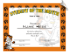 Student of the Month Certificate - Pack of 10 (SKU: CER-27)