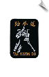 TKD Fighter Patch - 5 Pack (SKU: 2153)