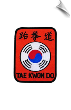 Tae Kwon Do Korea Patch - 5 Pack (SKU: 2158)