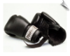 Leather Boxing Gloves - Black (SKU: 483-RB)